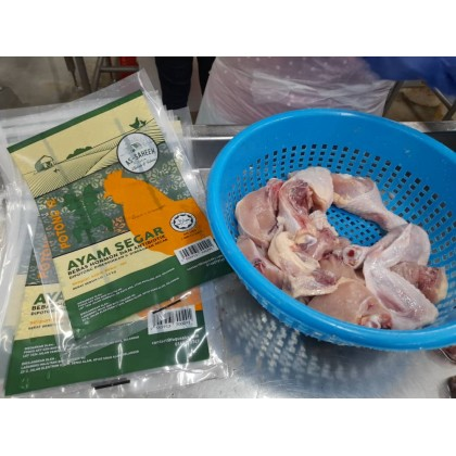 [HOME STOKIS] As-Saheeh Ayam Potong 12 (1-1.2kg)
